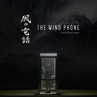 "The Wind Phone (US, 15'52"")"