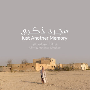 Just Another Memory (Qatar/Russian Federation/Yemen, 14')