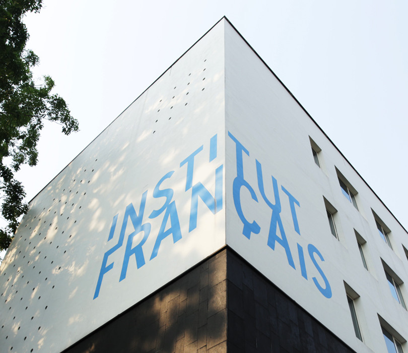 Institut of Français d'Indonésie