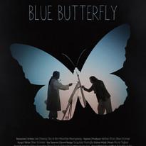 Blue Butterfly (dir. Okan Erünsal, 2019)