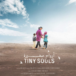 Tiny Souls