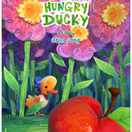 The Very Hungry Ducky