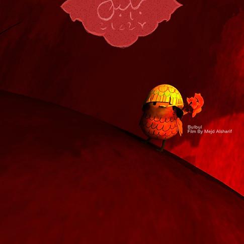 Bulbul by Mejd Alsharif