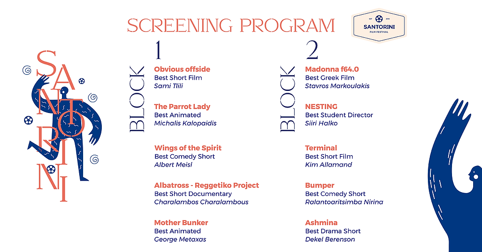 Santorini_21_Screening_Program_FB.png