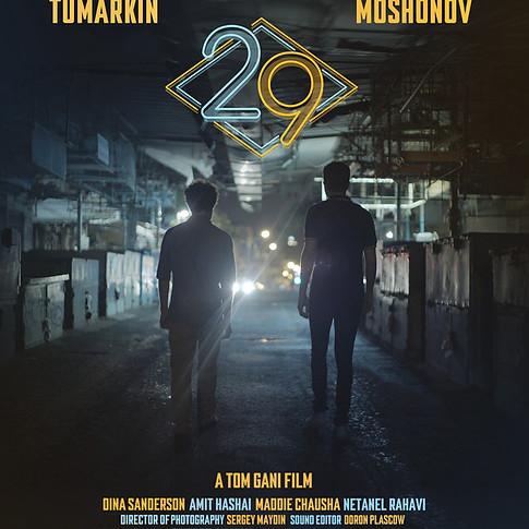29 by Tom Gani