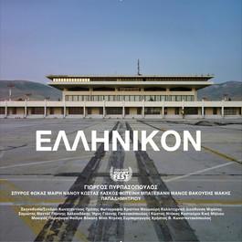 Ellinikon (Greece, 21')