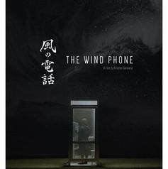 The Wind Phone