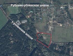 Земельный участок, Одинцовский район, 8,5 га