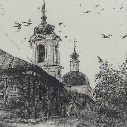 C4710-10, kunstenaar onbekend, Dorpsgezicht met kerktoren en zwerm vogels