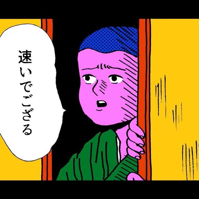 バックドロップシンデレラ『ブラスト和尚〜完全版〜』