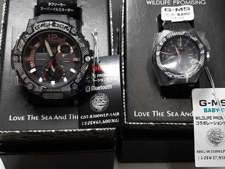 [カシオ] 腕時計 ジーショック G-STEEL Bluetooth 搭載 ソーラー カーボンコアガード構造 GST-B300WLP-1AJR MSG-W350WLP