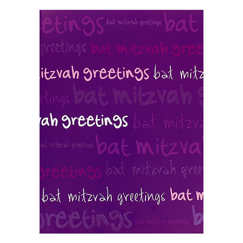 KJ-603 Bat Mitzvah Card