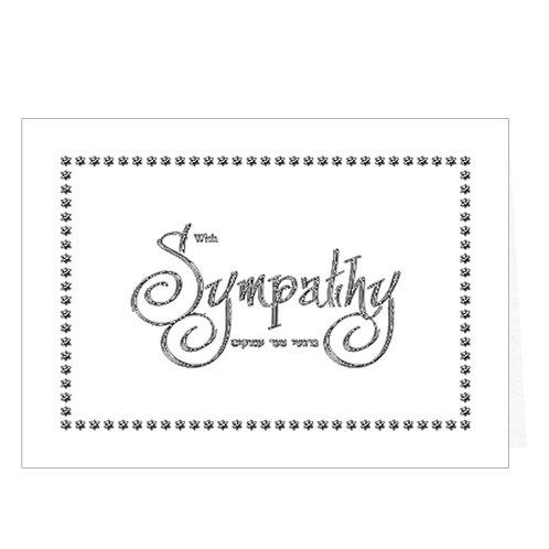 KJ-304 Sympathy Card
