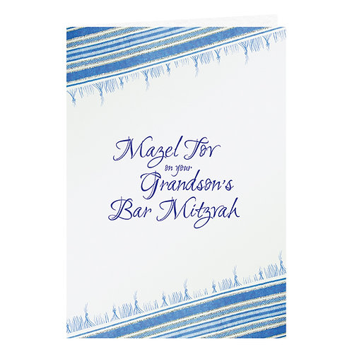 KJ-591 Bar Mitzvah Your Grandson Card