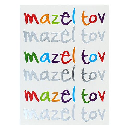 KJ-720 Mazel Tov Card