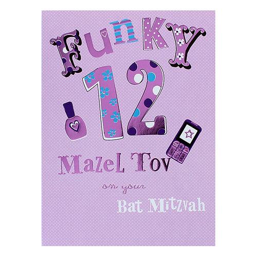 KJ-604 Bat Mitzvah Card