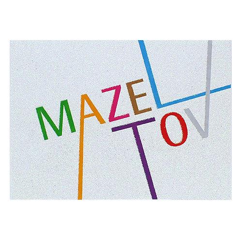 KJ-719 Mazel Tov Card