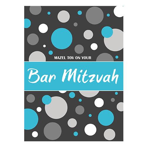 KJ-503 Bar Mitzvah Card