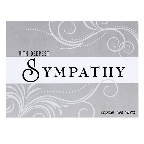 KJ-302 Sympathy Card