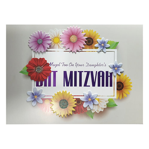KJ-635 Bat Mitzvah Your Daughters Card - Hand Made