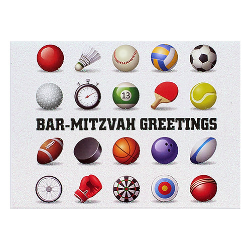 KJ-512 Bar Mitzvah Card