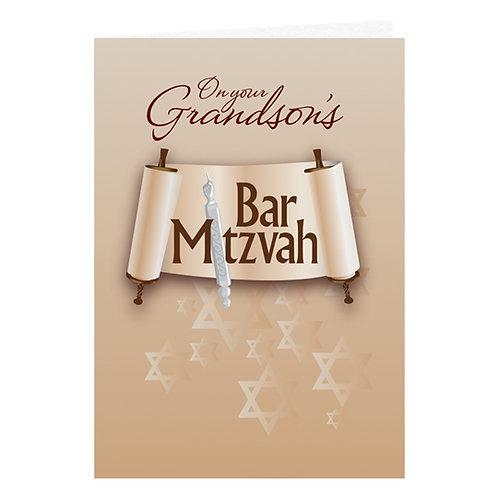 KJ-590 Bar Mitzvah Your Grandson Card