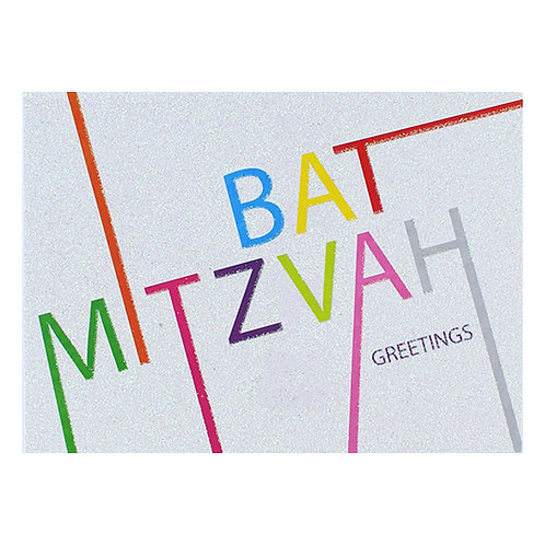 KJ-608 Bat Mitzvah Card