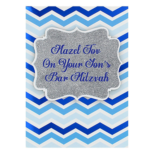 KJ-575 Bar Mitzvah Your Son Card