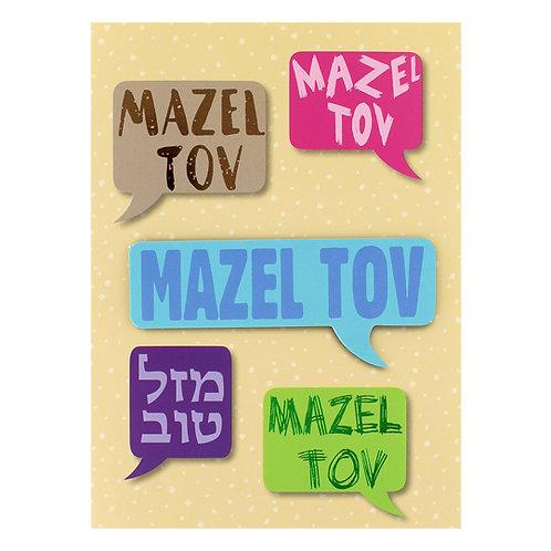 KJ-725 Mazel Tov Card - Hand Made