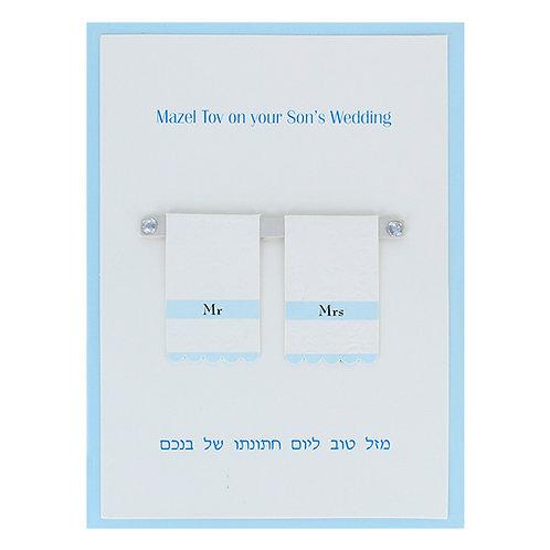 KJ-835 Your Sons Wedding Card - Hand Made