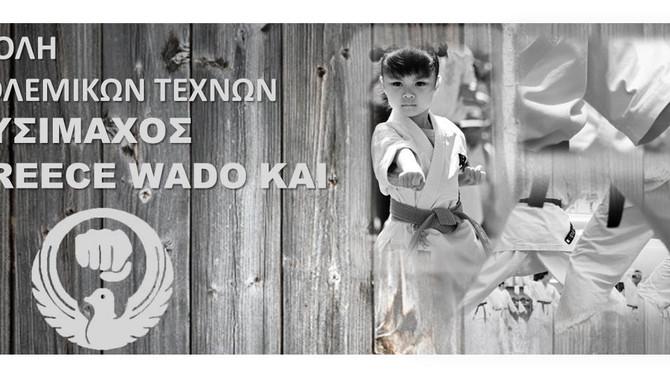 Η σπουδαιότητα της άσκησης για τα παιδιά με ΔΕΠΥ. Πώς βοηθά το Karate