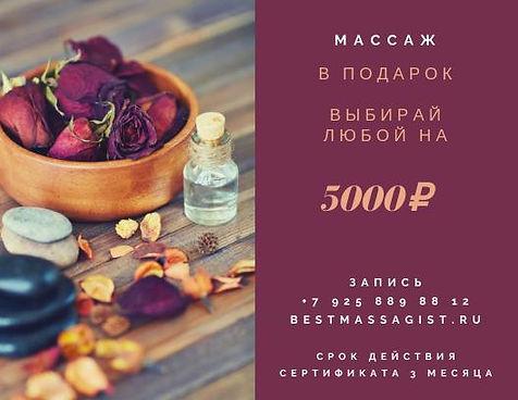 IMG-20191030-WA0004.jpg