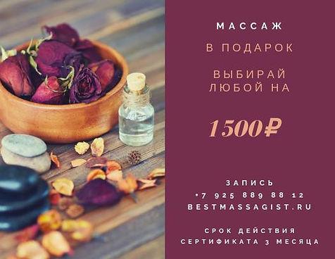 IMG-20191030-WA0002.jpg