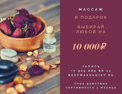 IMG-20191030-WA0007.jpg