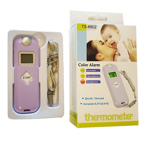 Baby Multifunction Digital Thermometer