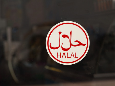Changing the Perception of Halal Food
