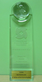 Marvel Harvest Ltd, Hong Kong Building & Waterproofing Contractor, HKCRA Award for Excellence in 2008 / 2009