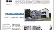 경상일보 개재-2016.08.12