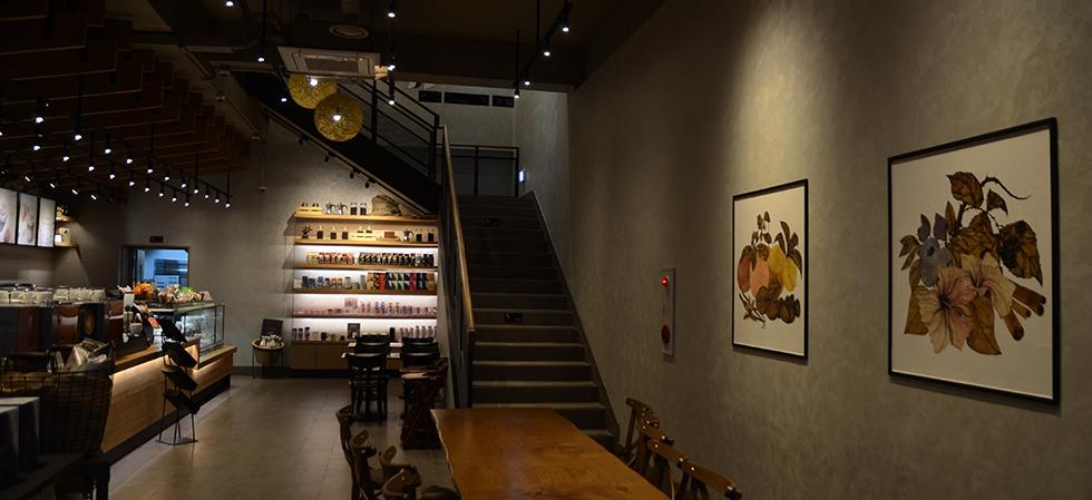 StarbuckDT_GangDong_Slide2