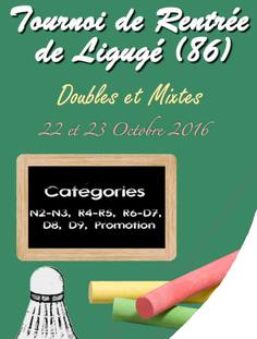 Tournoi de rentrée de Ligugé : Les Convocations sont là !