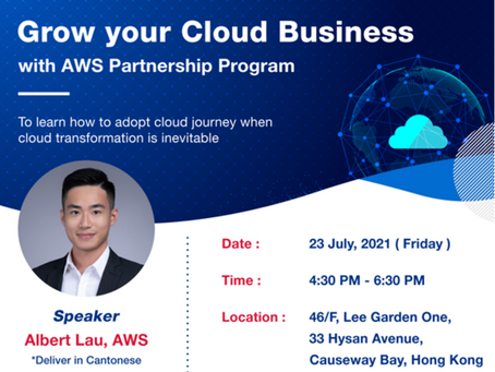 【HKEBA Supporting Event】INGRAM MICRO - Grow your cloud business with AWS Partnership Program