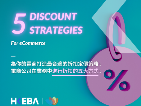 Best 5 Discount Strategies for eCommerce