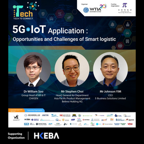 【HKEBA Supporting Event】WTIA - Tech to Connect Series Workshop #1
