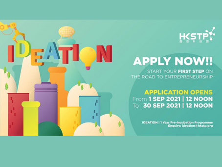 【HKEBA Supporting Event】HKSTP - IDEATION