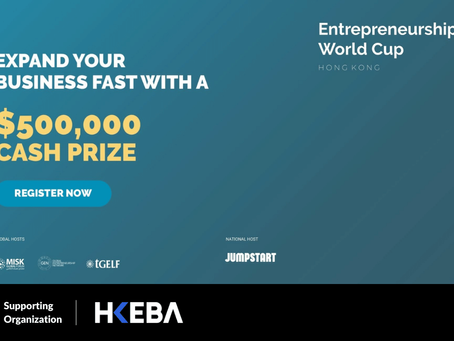 【HKEBA Supporting Event】Jumpstart - Entrepreneurship World Cup