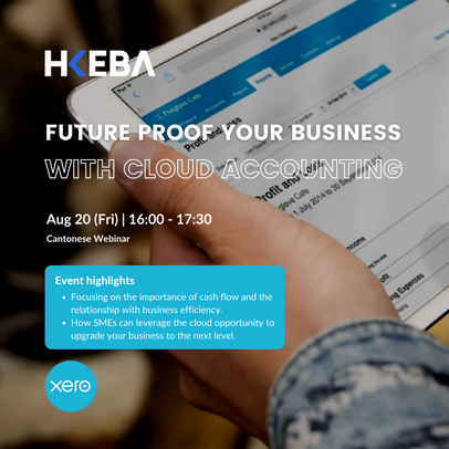 Future proof your business with Cloud Accounting