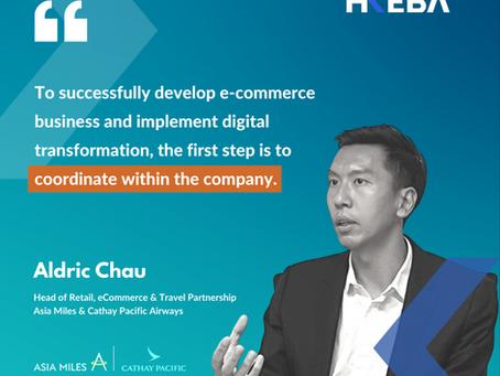 【Speaker Highlight】Aldric Chau, Head of Retail, eCommerce & Travel Partnership @Asia Miles