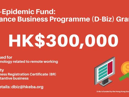 Distance Business Programme