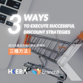 3 Ways to Execute Successful Discount Strategies