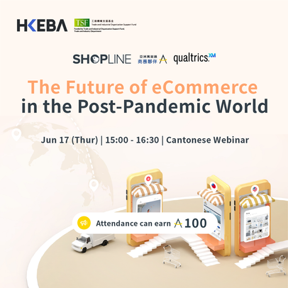 The Future of eCommerce: in the Post-Pandemic World | Shopline x Asia Miles x SAP